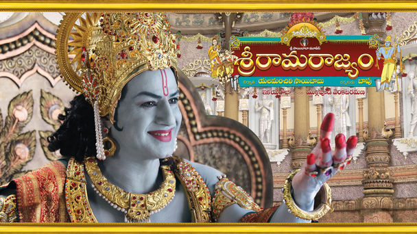 Featured_sri_rama_rajyam_3